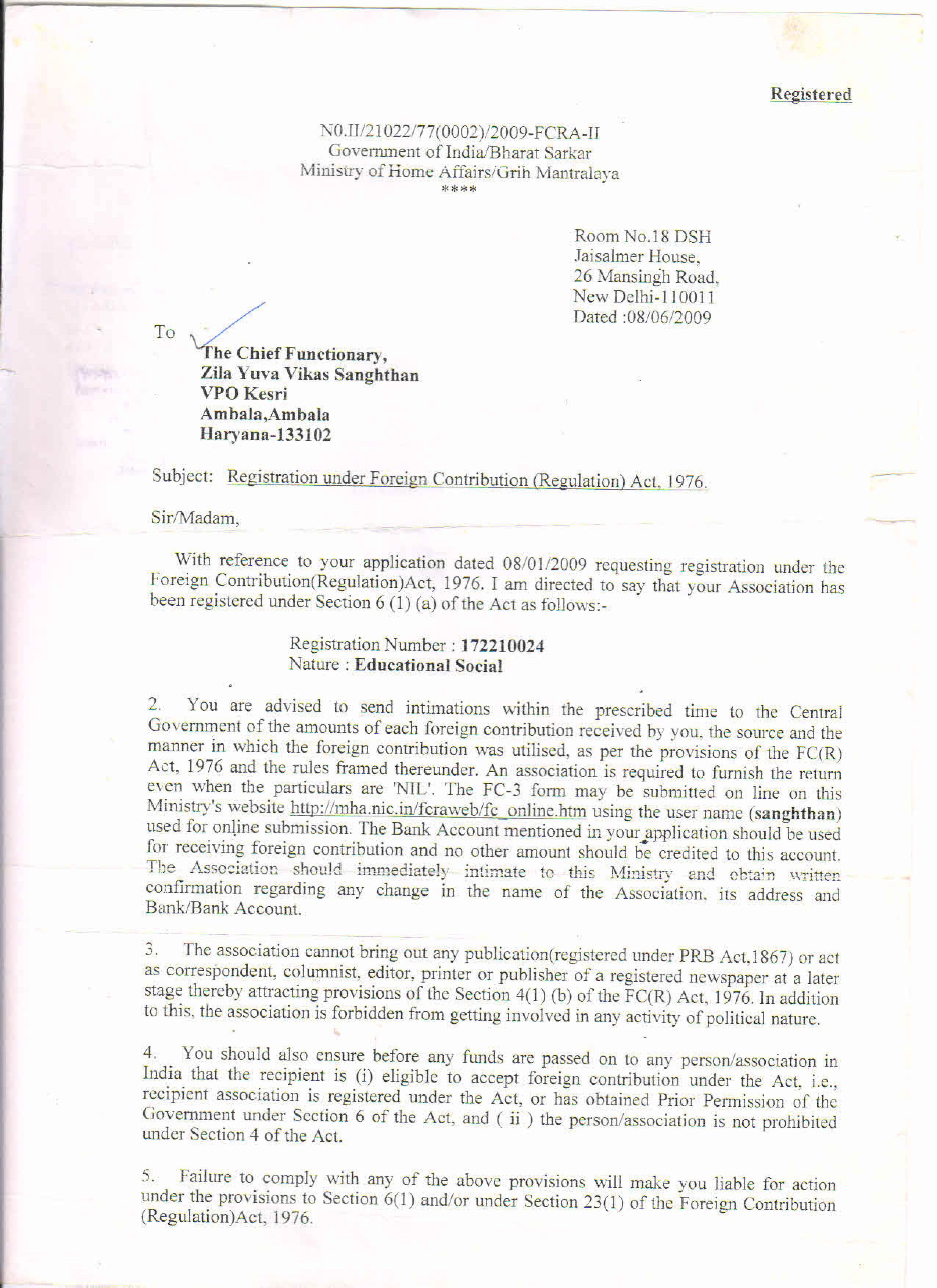 Zila Yuva Vikas Sanghthan NGO - Help with legal documents
